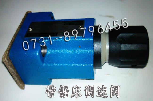 gz4032带锯床调速阀图片